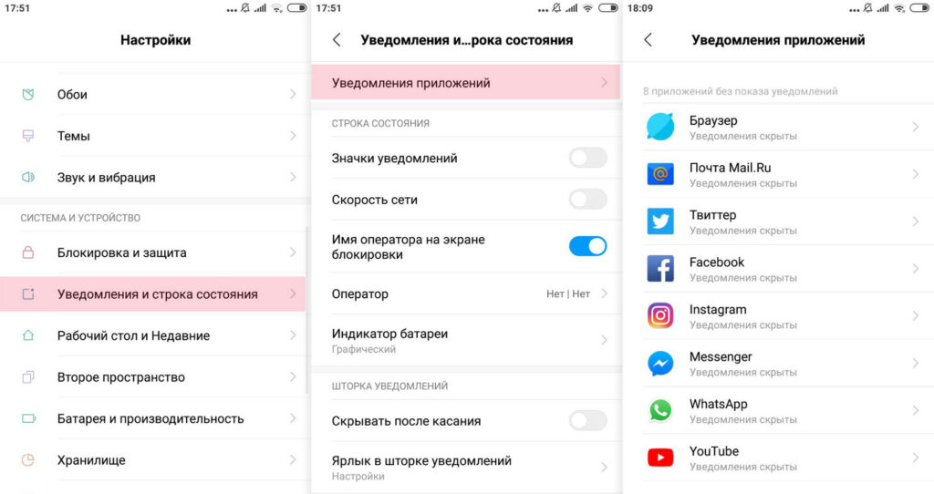 Как заблокировать спам-уведомления и мошенническую рекламу на Android