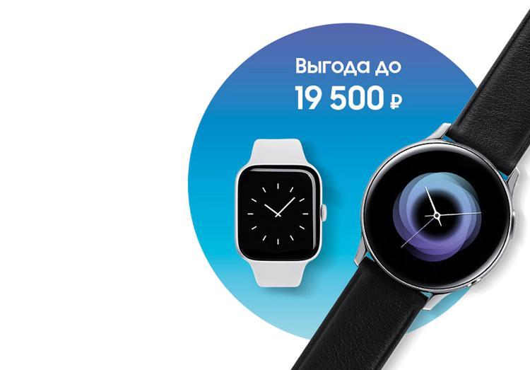 Samsung предложила обменять механические часы на «умные»