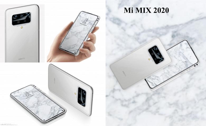 Xiaomi Mi Mix 2020: найдены новые изображения смартфона