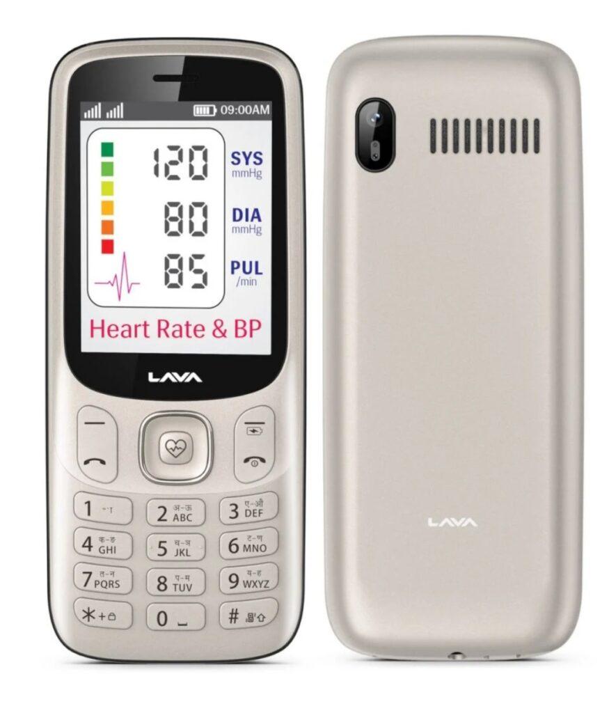Lava Pulse - это функциональный телефон с датчиком пульса и артериального давления