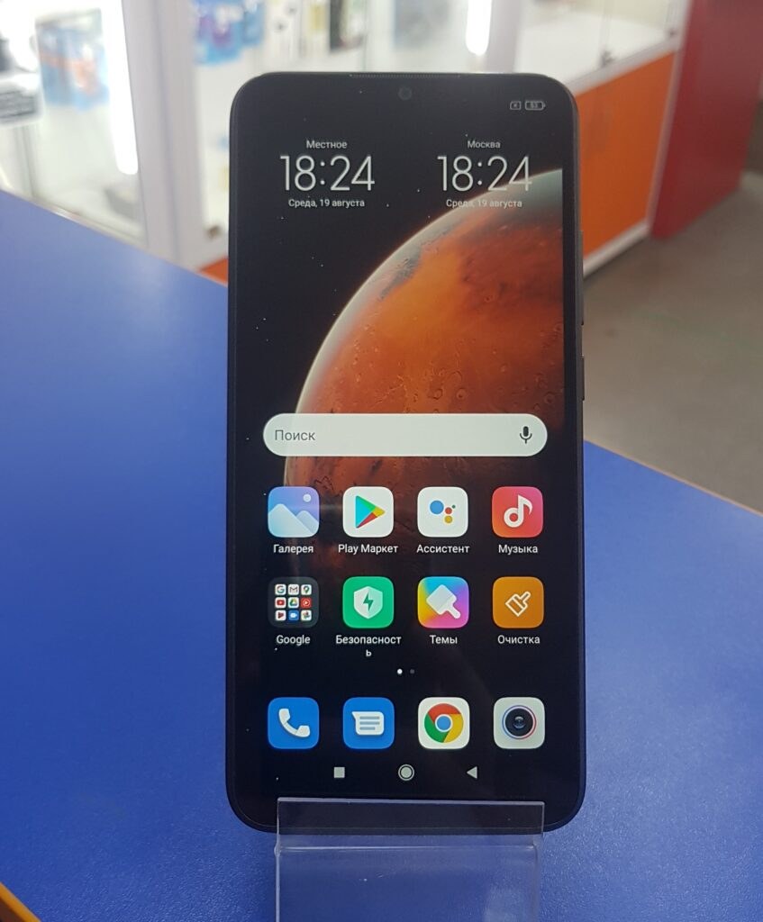 Redmi 9A - самый дешевый смартфон от Xiaomi