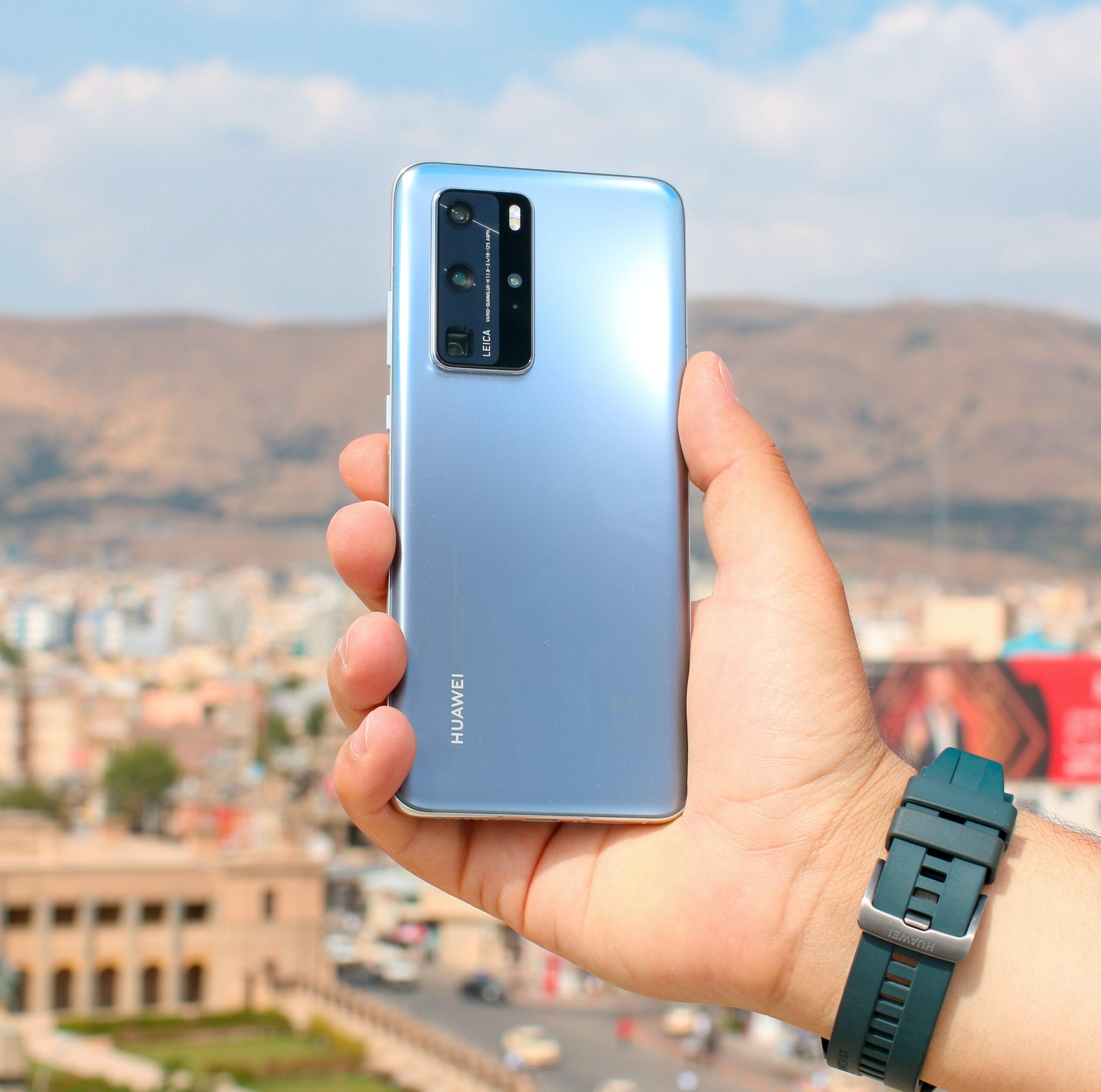 Правительство США ужесточает запрет на Huawei, потенциально блокируя будущие обновления для некоторых телефонов