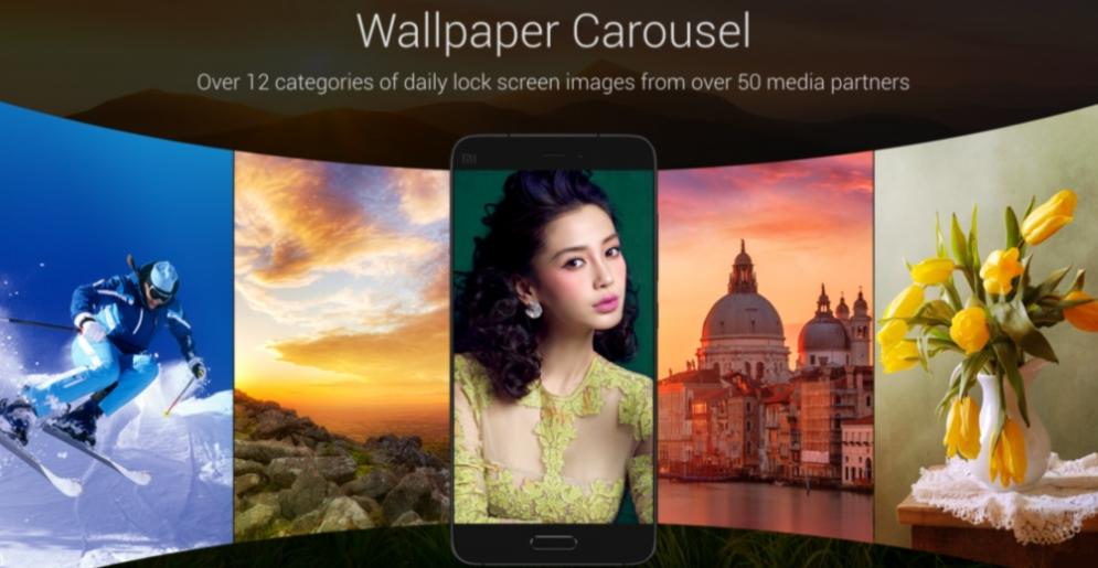 Карусель обоев Xiaomi: включение и настройка