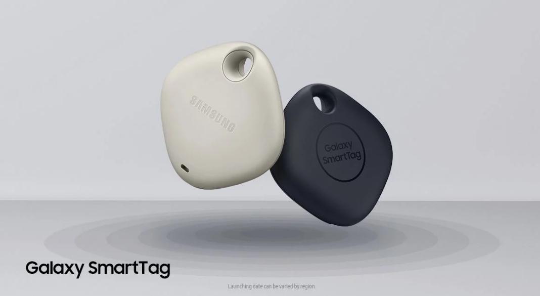 Samsung Galaxy SmartTag Plus со сверхшироким диапазоном и отображением AR теперь доступен для предварительного заказа