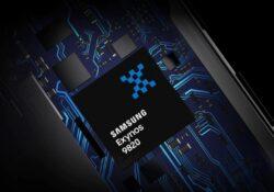 Samsung представит Apple Silicon Rival позже в этом году