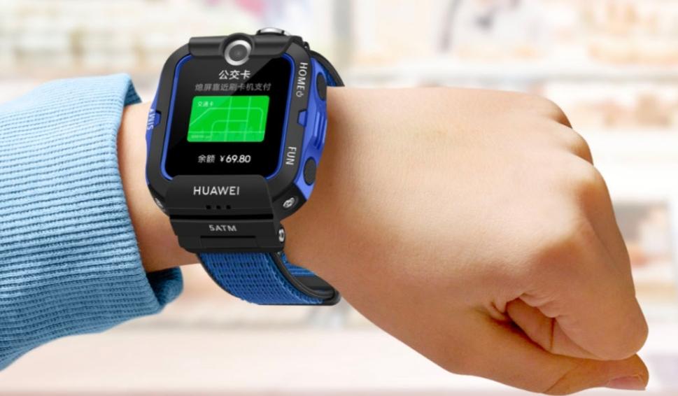 Выпущено новое издание Huawei Children's Watch 4X Shinning со светоотражающими ткаными ремешками