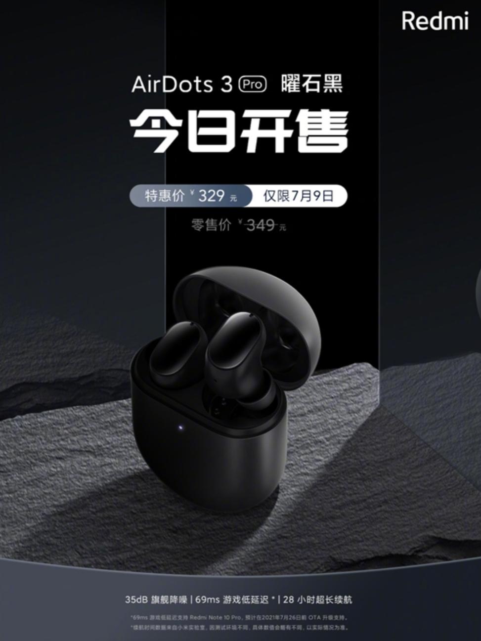 Redmi AirDots 3 Pro в цвете Obsidian Black поступят в продажу в Китае по цене 349 юаней 54 доллара).