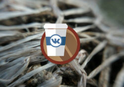 ВК Кофе (VK Coffee) на айфон